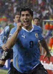 Luis Suarez Mundial Sudáfrica 2010